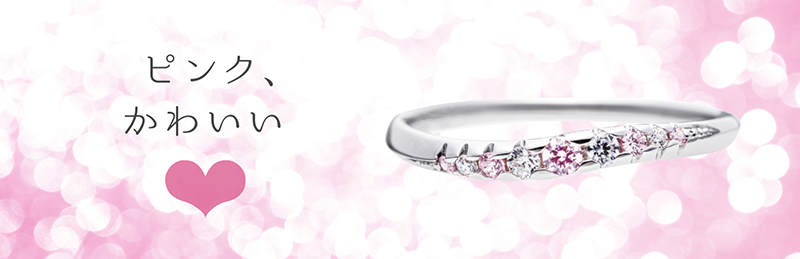 ピンク、かわいい