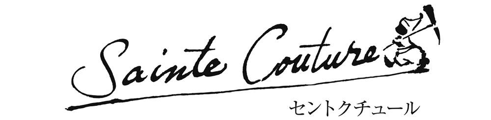 Sainte Coutyre セントクチュール