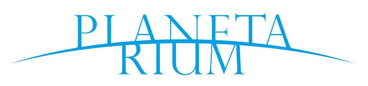 Planetariumロゴ