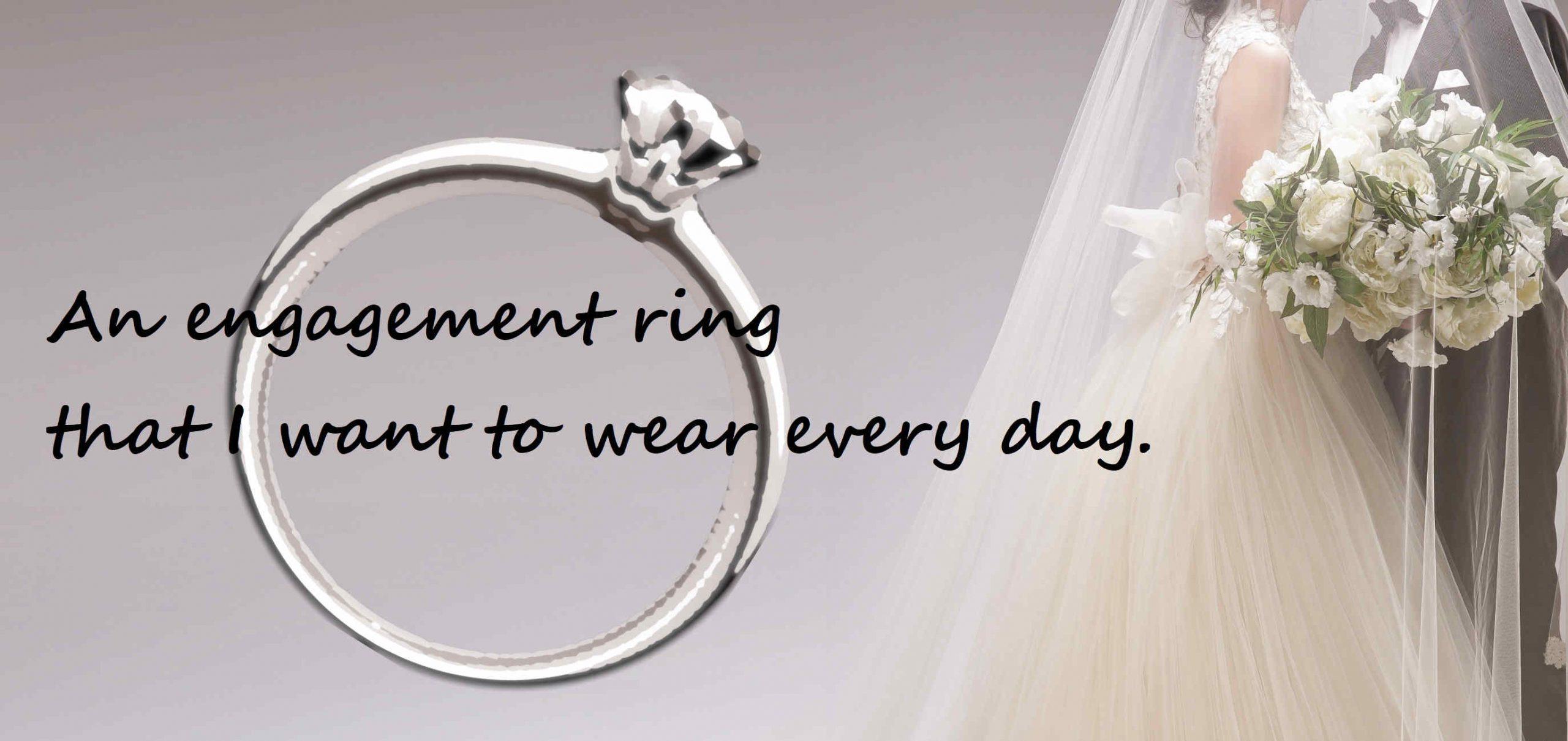 毎日着けたい婚約指輪TOP画像