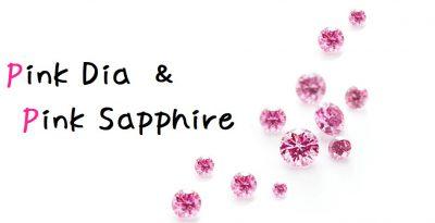 ピンクダイヤとピンクサファイヤの結婚指輪TOP画像